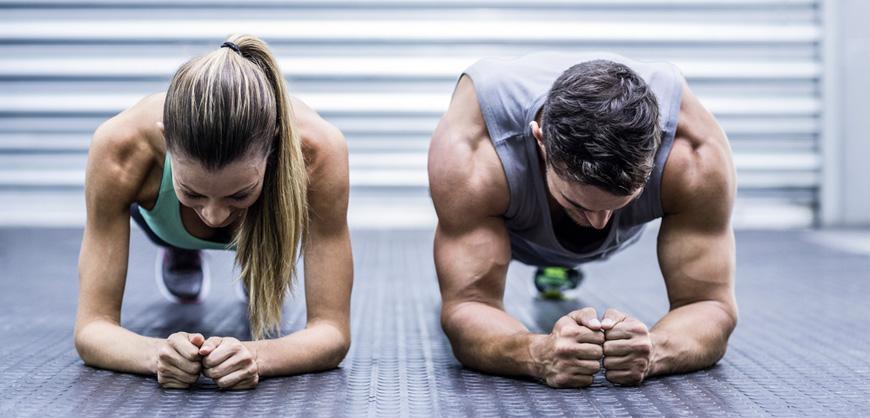 Просто като започнете физическа култура?