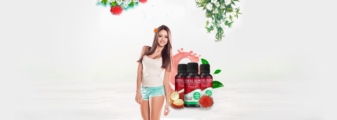 Ideal Slim - цена - българия - аптеки